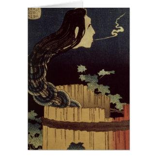 Japanese Ghost Card