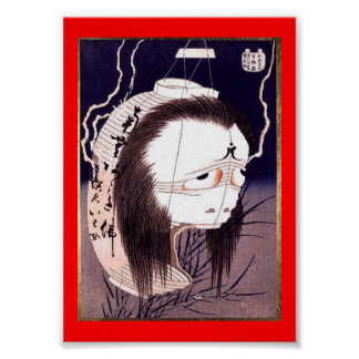Japanese Ghost circa 1800s Poster