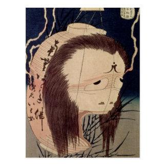 Japanese Ghost Postcard