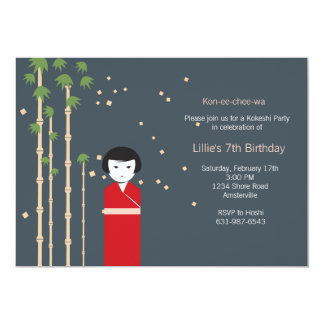 Japanese Invitations Announcements Zazzle - Birthday invitation in japanese