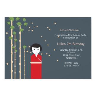Japanese Invitations Announcements Zazzle - Birthday invitation in japanese