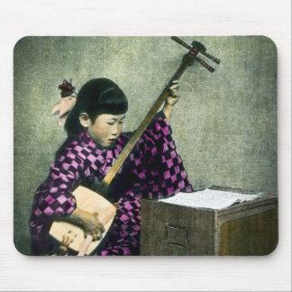 Japanese Girl Musician Shamisen Vintage Mouse Pad
