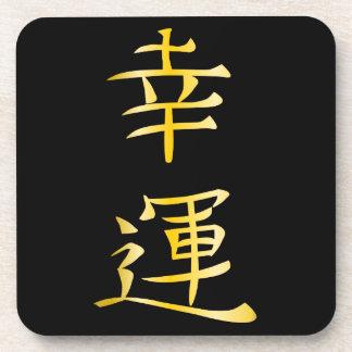 Japanese Good Fortune Logo Coaster
