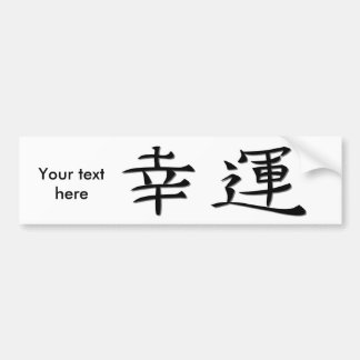 Japanese Good Fortune Writing Bumper Sticker