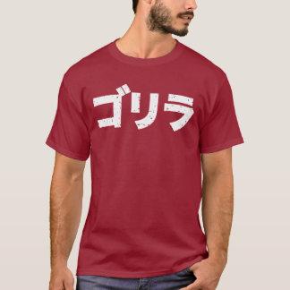 Japanese Gorilla White (DAMAGED) T-Shirt