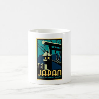 Japanese Government Railways Vintage World Travel Coffee Mug