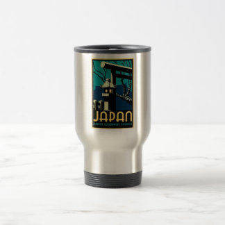Japanese Government Railways Vintage World Travel Travel Mug