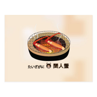 Japanese Grill Crab Legs Postcard