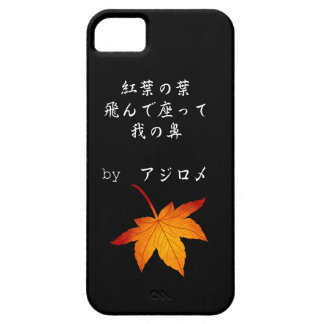 japanese haiku iphone case