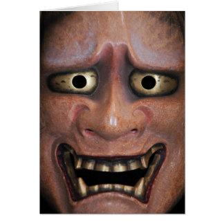 Japanese Hannya (般若) noh mask Card
