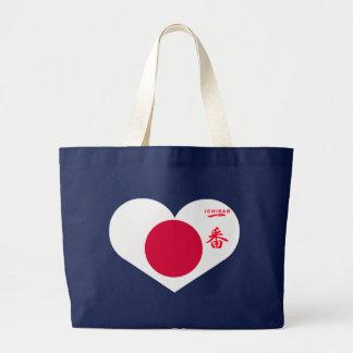Japanese heart large tote bag
