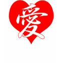 Japanese Heart T-Shirt shirt