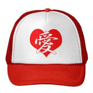 Japanese Heart Trucker Hat