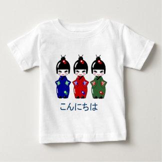 Japanese Hello/Goodbye Baby T-Shirt