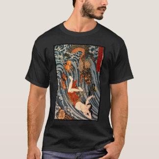 Japanese Heroine Princess Tamatori & Dragon King T-Shirt