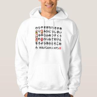 Japanese Hiragana(Alphabet) table Hoodie