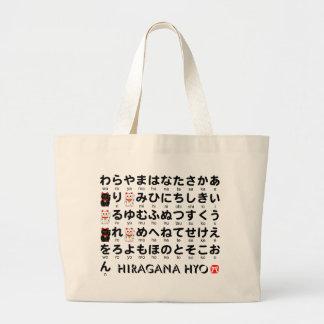 Japanese Hiragana(Alphabet) table Large Tote Bag