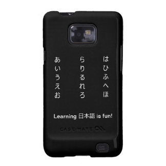Japanese Hiragana Style Case Galaxy S2 Covers