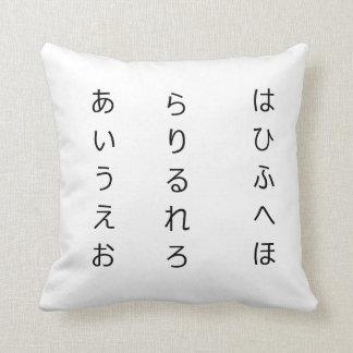 Japanese Hiragana Style Pillow