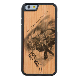 Japanese horse art sumi equestrian carved® cherry iPhone 6 bumper