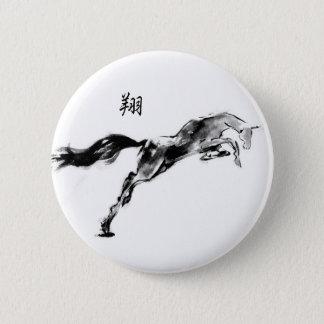 Japanese horse samurai art equestrian sumi button