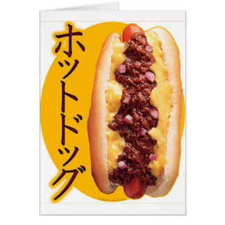 Japanese Hot Dog Card
