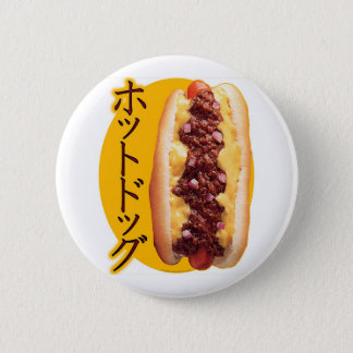 Japanese Hot Dog Pinback Button