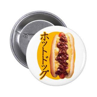Japanese Hot Dog Pinback Button