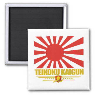 Japanese Imperial Navy 2 Inch Square Magnet