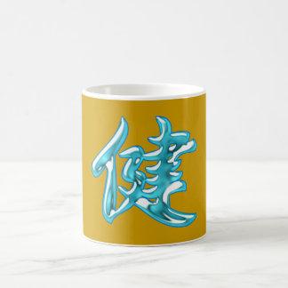 Japanese indication health japanese health coffee mug