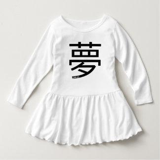 Japanese Inspired DREAM Ruffled Dress