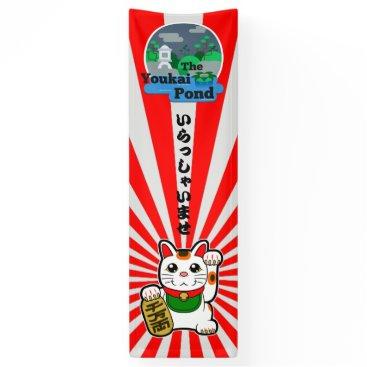 Professional Business Japanese Irasshaimase Shop Logo Welcome Banner