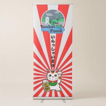 Professional Business Japanese Irasshaimase Shop Logo Welcome Retractable Banner