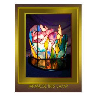 Japanese Iris Lamp Design Postcard