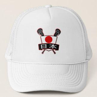 Japanese Japan Lacrosse Logo Trucker Hat