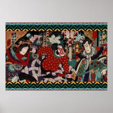 Beach Themed Japanese Kabuki Samurai Colorful Battle Scene Poster