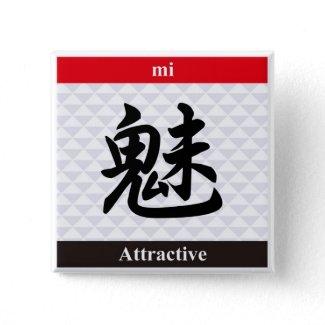 日本の漢字(魅力的な) button