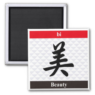 Japanese Kanji (Beauty) Magnet