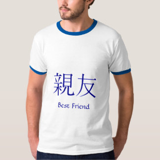 JAPANESE KANJI BEST FRIEND SYMBOL T-Shirt