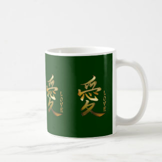 JAPANESE KANJI Collection Coffee Mug