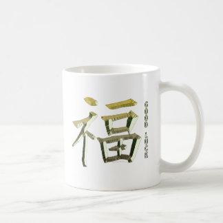 JAPANESE KANJI Collection Mug