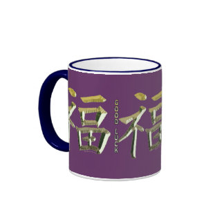 JAPANESE KANJI Collection Mugs