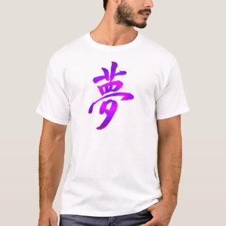 Japanese Kanji - Dream T-Shirt