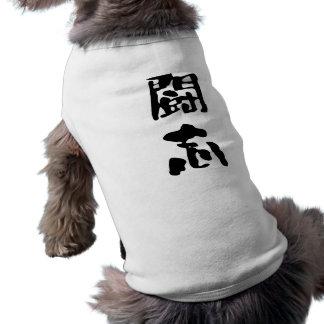 """Japanese Kanji """"Fighting Spirit"""" Dog T Shirt"""