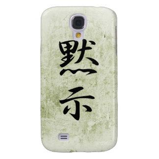 Japanese Kanji for Apocalypse - Mokushi Samsung Galaxy S4 Covers