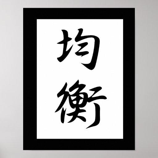 Japanese Kanji for Balance - Kinkou Poster