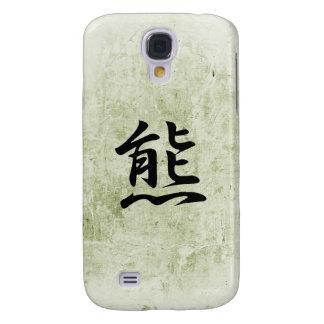 Japanese Kanji for Bear - Kuma Galaxy S4 Case
