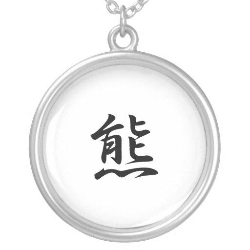 Japanese Kanji for Bear - Kuma Round Pendant Necklace