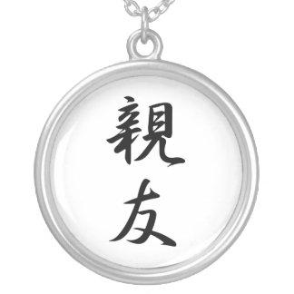 Japanese Kanji for Best Friend - Shinyuu Necklace