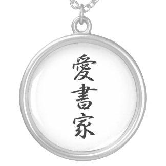 Japanese Kanji for Bibliophile - Aishoka Round Pendant Necklace